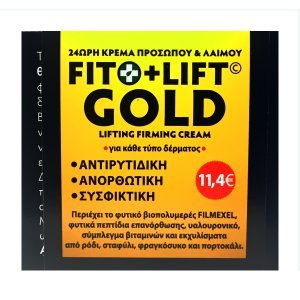 FITO+ LIFT GOLD FACE 50ML