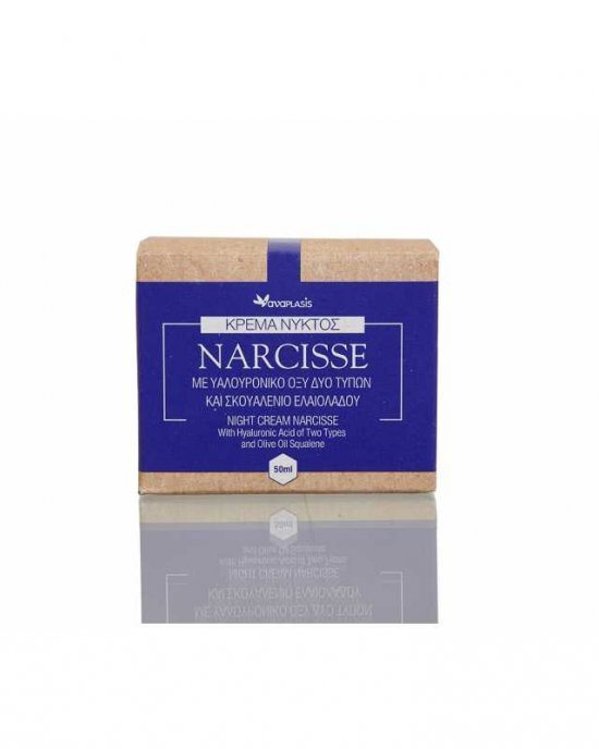 Anaplasis group nicht cream narcisse with hyalyronic acid 50ml