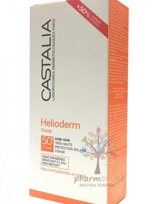CASTALIA HELIODERM FLUIDE SPF 50+ (ΚΑΝΟΝΙΚΈΣ Ή ΜΕΙΚΤΈΣ) 60ML