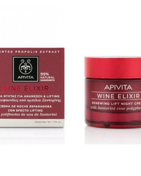 APIVITA WINE ELIXIR NIGHT CREAM  50ML