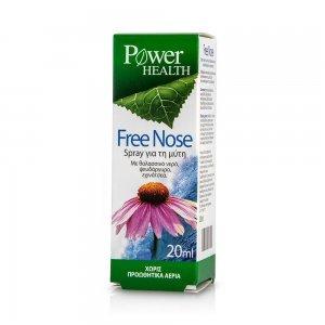 POWER HEALTH FREE NOSE SPRAY 20ml
