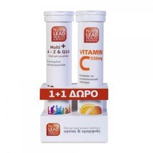 VITORGAN MULTI + A to Z & Q10 20S + VITAMIN C 550mg 20S