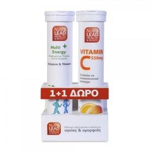 VITORGAN MULTI + ENERGY 20S + VITAMIN C 550mg 20S