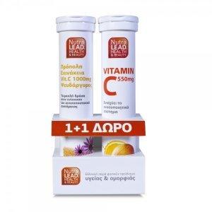 VITORGAN Propolis, Echinacea, Vitamin C 1000mg & Zinc 20S + VITAMIN C 550mg 20S