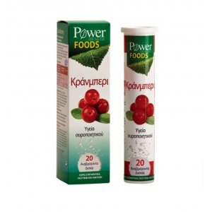 POWER HEALTH FOODS CRANBERRY 20 EFF TABS