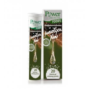 POWER HEALTH CHIOS MASTIC 20 tabs