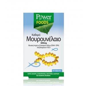 POWER HEALTH FOODS COD LIVER OIL 60caps